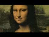 Леонардо да Винчи человек, который хотел знать всё