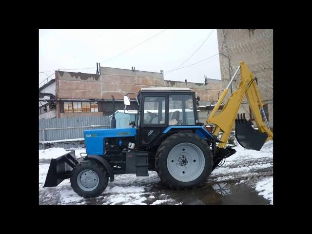 Экскаватор ЭО-2621 МТЗ-82.1 ковш 0,28м3