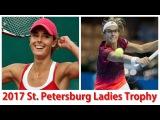 Alize Cornet vs Kirsten Flipkens 2017 St. Petersburg Ladies Trophy Highlights HD720p50 by ACE