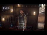 10 минут геймплея Vampyr | E3 2017