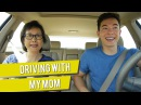 Driving with My Mom
