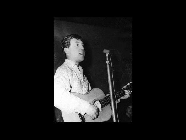 Владимир Высоцкий - Кафе Молекула 20 апреля 1965 года.