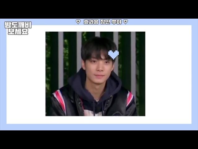 김종현 JR 종현이에게 사랑을 주세여5💕 Feat 효과음 장인