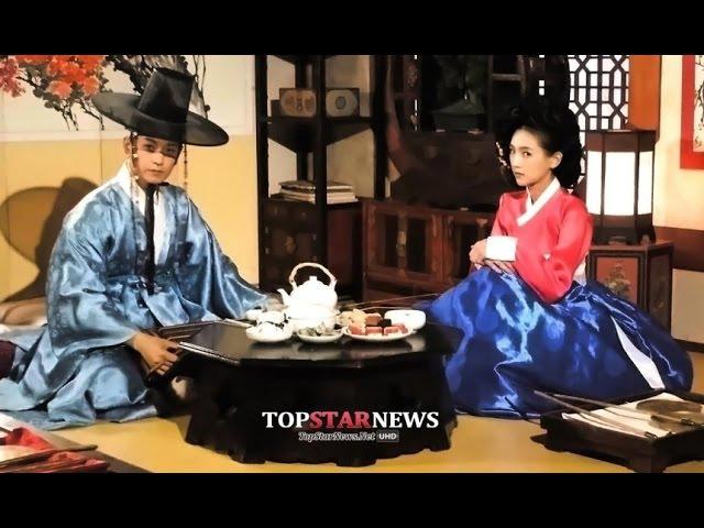 Im Ju Hwan - Trailer of Drama Festival - The Diary of Heong Yeong Dang