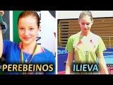 Вероника Перебейнос (Veronika Perebeinos) - Ivet Ilieva at YOG Euro Qual. Croatia 2017-11