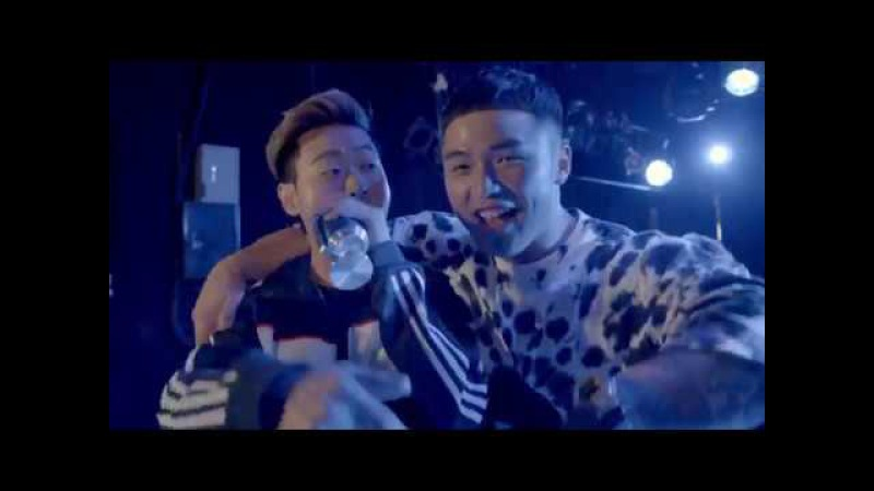 [MV] San E, PENOMECO, Microdot, Kebee - Fresh Up | 31.08.2017