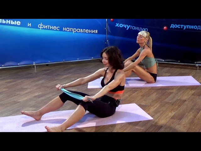 БОДИФЛЕКС - статические упражнения БОЛЬШОЙ ЗАТРАТ ЭНЕРГИИ | Урок 8 с Корнеевой Татьяной
