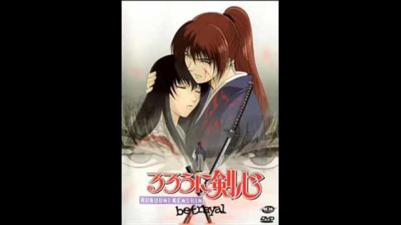 Samurai X Trust and Betrayal OST - In Memories 'A Boy Meets the Man'