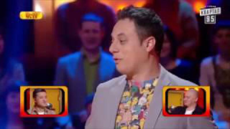 Илья Аксельрод на супер игре Рассмеши Комика 100 000 грв