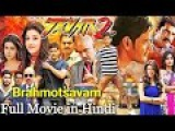 Brahmotsavam Full Movie Hindi Dubbed / Mahesh Babu / Kajal Agarwal / Samantha Ruth Prabhu 2017