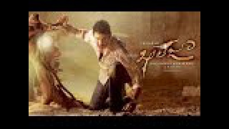 Khaleja (2010) - Prince Mahesh Telugu Full Movie HD