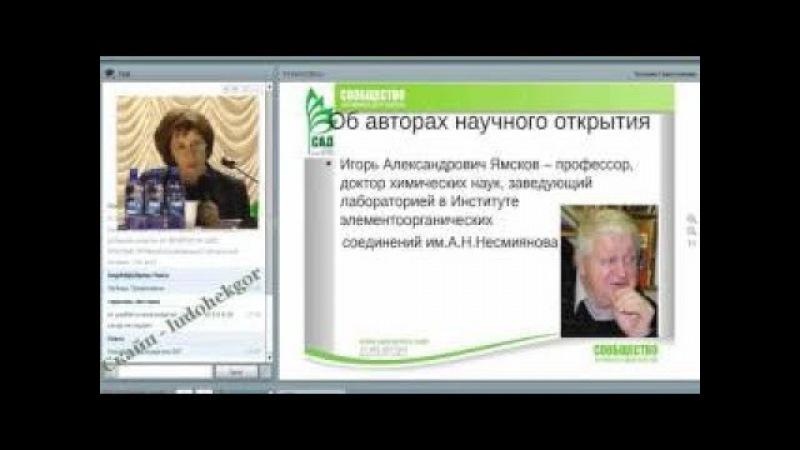 Рассеянный склероз и помощь флуревитами САД Севостьянова Т.И.