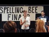 Spelling Bee  Hannah Stocking