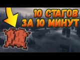 ПСЕВДО ГИГАНТ EXCALIBUR CRAFT S.T.A.L.K.E.R.
