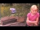 Видео к фильму Не послать ли нам гонца 1998 Фрагмент