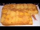 Пирог перевертыш с грушами. Пирог с грушами. Пирог грушевый. Грушевый пирог прос