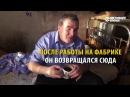 Люди собрали деньги на квартиру незрячему Сергею из российского города слепых
