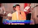 Tohirbek Boboyev Captiva Тохирбек Бобоев Саптива consert version 2017