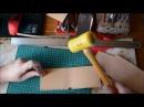 Уроки работы с кожей Делаем элегантный кошелек ehjrb hf jns c rj tq ltkftv 'ktufynysq rjitktr