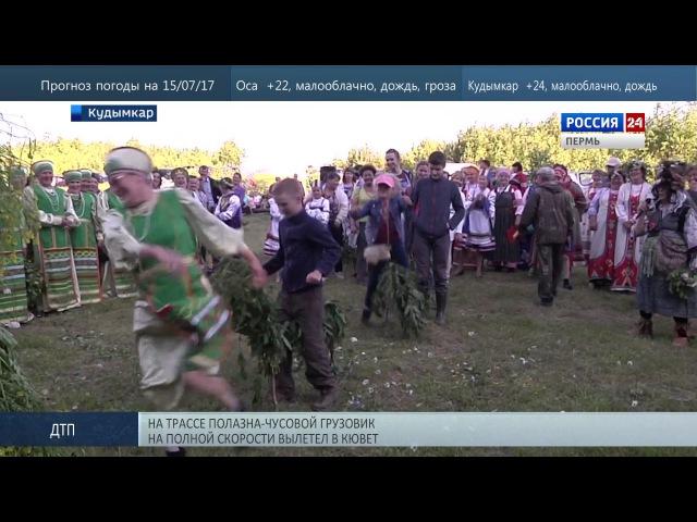 В Кудымкарском районе прошел праздник Цветковое заговенье