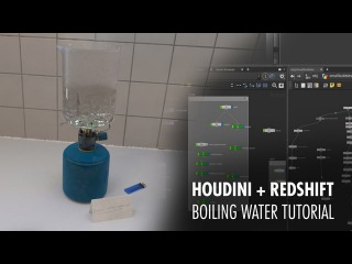 Houdini + Redshift Tutorial - Boiling Water
