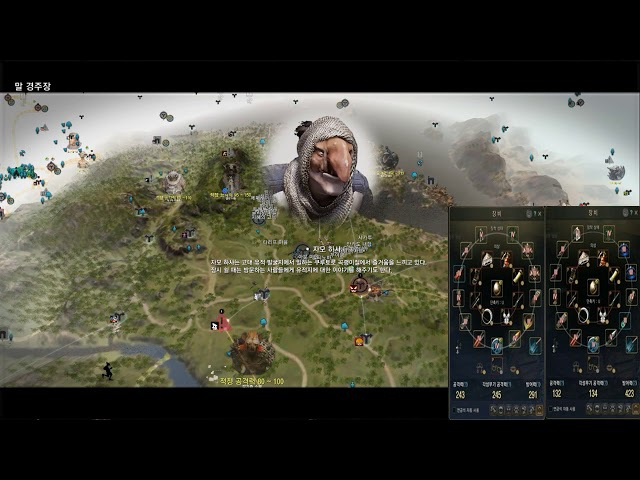 BDO Black Desert Online Kunoichi Second Awakened Red Battlefield Play