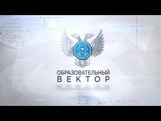 МАН. Лариса Полякова в Углегорске. Образовательный вектор. 16.02.17