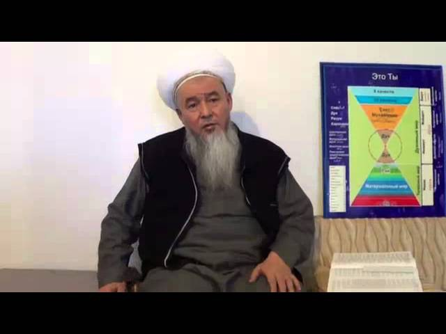 Хазрат Курбанали Ахмад - О душе (сухбат на русском языке) 16.03.2014