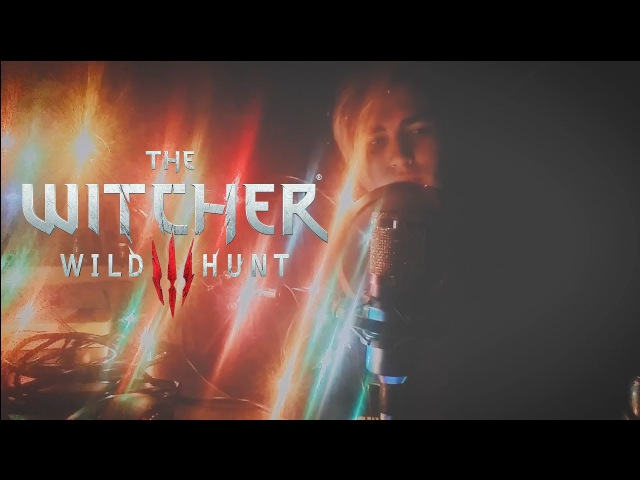 The Witcher 3: Wild Hunt — Lullaby Of Woe (Russian vocal cover)