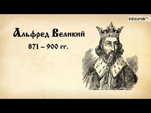 5 История Западной Европы в IX XI вв
