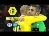 Toulouse FC - AS Saint-Etienne (0-3)  - R