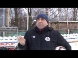 Интервью участников матчей СШ