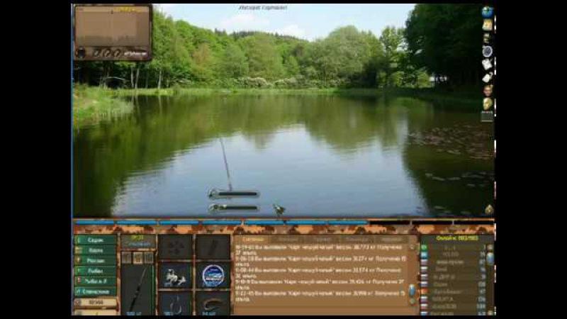 Fantastic Fishing Карп Чешуйчатый