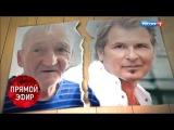 Александр Малинин отказывается от умирающего отца. Андрей Малахов. 16.11.2017
