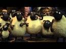 Барашек Шон Shaun the Sheep Movie 2014