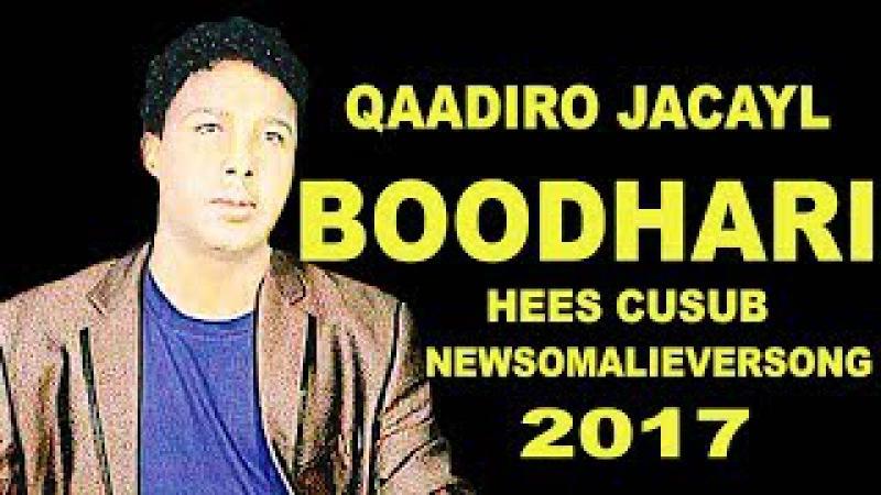 QAADIRO JACAYL 2017 BOODHARI HEES YAAB LEH CAJIIB Official