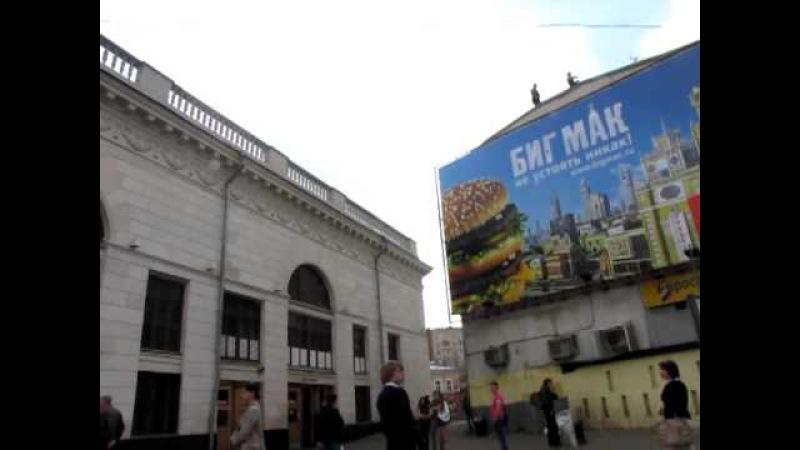 Таганская площадь, метро и прилегающее пространство