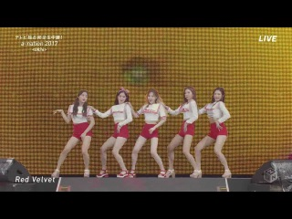 170826 Red Velvet Red Flavor    @ a-nation 2017