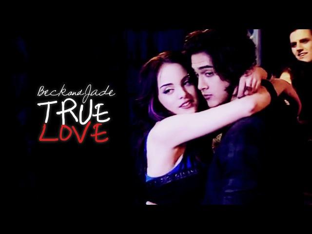 Beck jade | true love