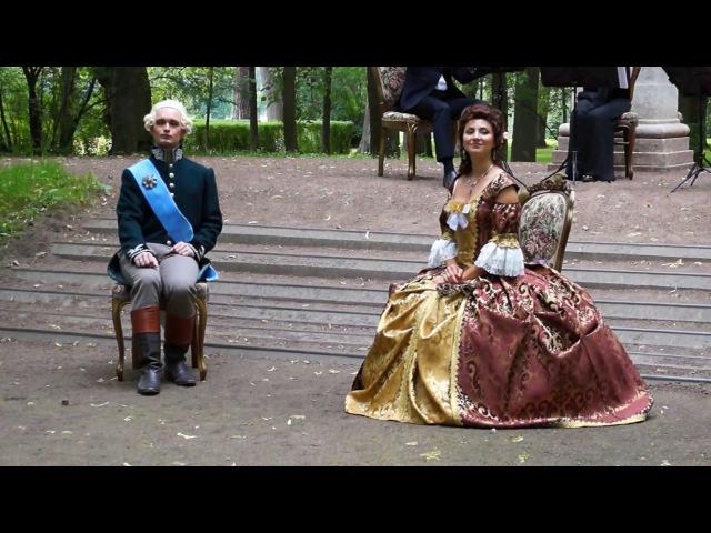 Фотографии с императором Павлом I и Марией Федоровной Павловский парк