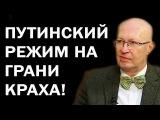 Валерий Соловей - ВСЕ РЕШИТСЯ В БЛИЖАЙШИЕ ДНИ!