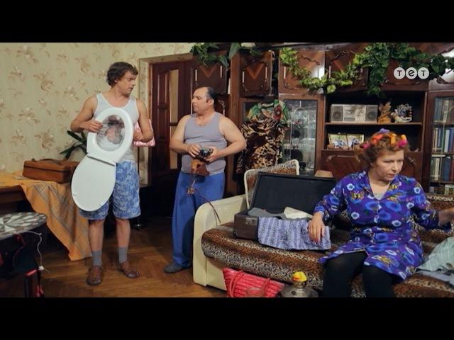 Віталька Віталька і підготовка батьків до переїзду 196 серія