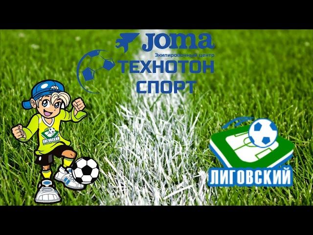 2010 г.р. Награждение. Премьер-Лига U7 (07-21.10.17)