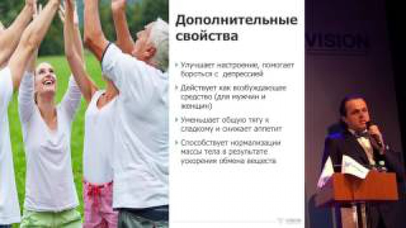 3 Новые БАД линии Р Слайды Элмантас Поцевичус