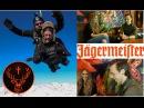 JAGERMEISTER ICE COLD GIG MATT TUCK OF BFMV