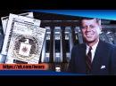 Алекс Джонс Стрелявших в Джона Кеннеди было несколько Атака ЦРУ на Майами Гитлер в Колумбии