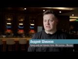 Андрей Шмаков для Высшей школы ресторанного менеджмента (Красноярск)