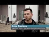 Игорь Приходько для Высшей школы ресторанного менеджмента (Красноярск)