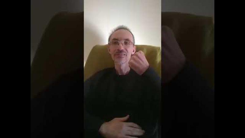 прямой эфир с Феликсом стихи и беседа. 21/11/17