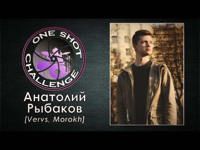 One Shot Challenge by Anatoly Rybakov (Karnivool - We Are)